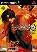jaquette PlayStation 2 The King Of Fighters 94 Re Bout