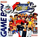 jaquette Gameboy The King Of Fighters 95