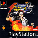 jaquette PlayStation 1 The King Of Fighters 95