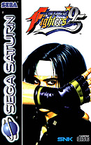 jaquette Saturn The King Of Fighters 95