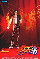 jaquette Neo Geo The King Of Fighters 96
