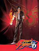 jaquette PSP The King Of Fighters 96
