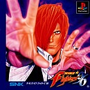 jaquette PlayStation 1 The King Of Fighters 96