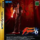 jaquette Saturn The King Of Fighters 96