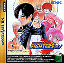 jaquette Saturn The King Of Fighters 97
