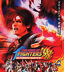 jaquette Xbox 360 The King Of Fighters 98 Ultimate Match