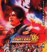 jaquette Xbox 360 The King Of Fighters 98