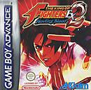 jaquette GBA The King Of Fighters EX 2 Howling Blood