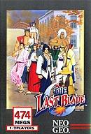 jaquette Neo Geo The Last Blade