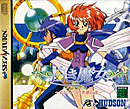 jaquette Saturn The Legend Of Heroes III White Witch