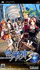 The Legend of Heroes : Sora no Kiseki The 3rd