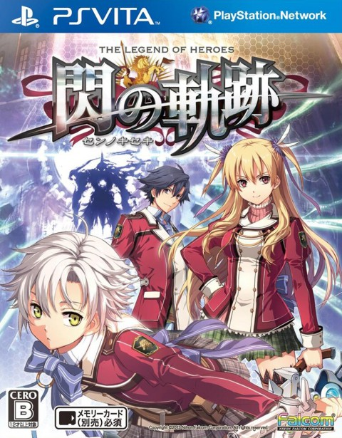 jaquette PS Vita The Legend Of Heroes Trails Of Cold Steel