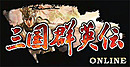 The Legend of the Three Kingdoms Online