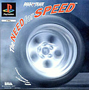 jaquette PlayStation 1 The Need For Speed