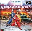 jaquette Mega CD The Ninja Warriors