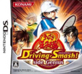 jaquette Nintendo DS The Prince Of Tennis Driving Smash Side Genius