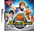 The Prince of Tennis : Driving Smash Side King