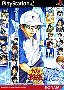 jaquette PlayStation 2 The Prince Of Tennis Kiss Of Prince Ice Version