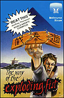 jaquette Commodore 64 The Way Of The Exploding Fist