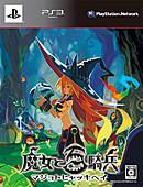 jaquette PlayStation 3 The Witch And The Hundred Knight