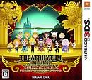 jaquette Nintendo 3DS Theatrhythm Final Fantasy Curtain Call