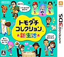 jaquette PC Tomodachi Collection New Life