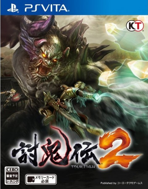 jaquette PS Vita Toukiden 2