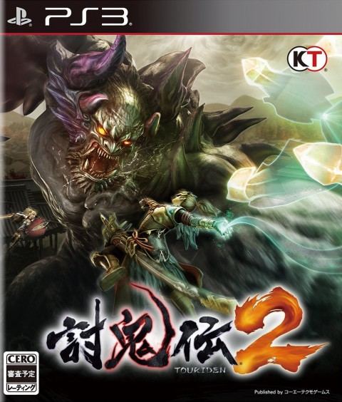 jaquette PlayStation 3 Toukiden 2