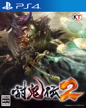 jaquette PlayStation 4 Toukiden 2