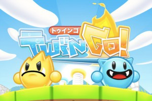 jaquette iOS TwinGo