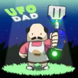 UFO Dad