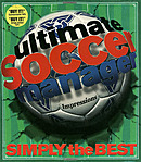 jaquette Amiga Ultimate Soccer Manager