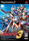 Ultraman Fighting Evolution 3