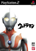 jaquette PlayStation 2 Ultraman