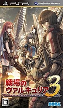 Valkyria Chronicles 3 : Unrecorded Chronicles