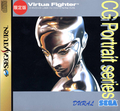 Virtua Fighter CG Portrait Series The Final : Dural