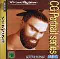 Virtua Fighter CG Portrait Series Vol.10 : Jeffry McWild