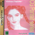 Virtua Fighter CG Portrait Series Vol.4 : Pai Chan