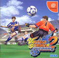 Virtua Striker 2 ver 2000.1