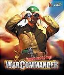 jaquette PC War Commander