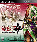 jaquette PlayStation 3 Way Of The Samurai 4