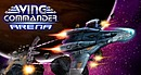 jaquette Xbox 360 Wing Commander Arena