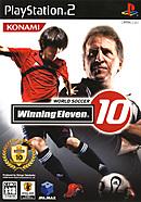 Winning Eleven 10