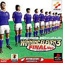 Winning Eleven 3 : Final Edition