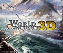 jaquette Nintendo 3DS World Conqueror 3D