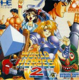 jaquette PC Engine CD ROM World Heroes 2