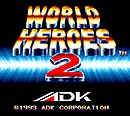 jaquette Wii World Heroes 2