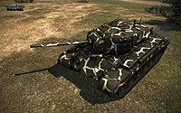 American Tanks Image 05