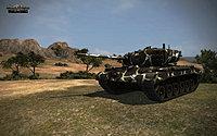 Camouflage image 04