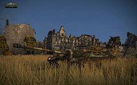 Camouflage image 06